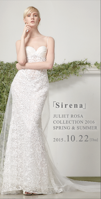JULIET_ROSA_Collection_2016ss.png