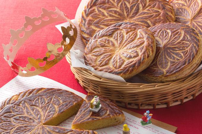 pastry_galette_des_rois.jpg