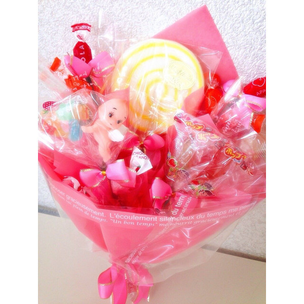 candy-flower_n7j3jz19zt.jpg