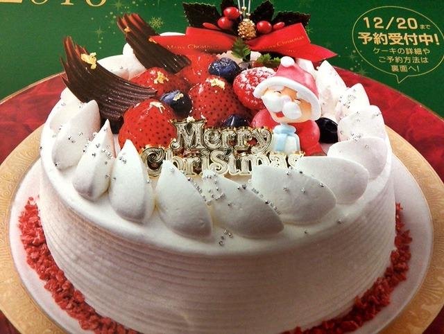 ブログ クリスマス.jpg