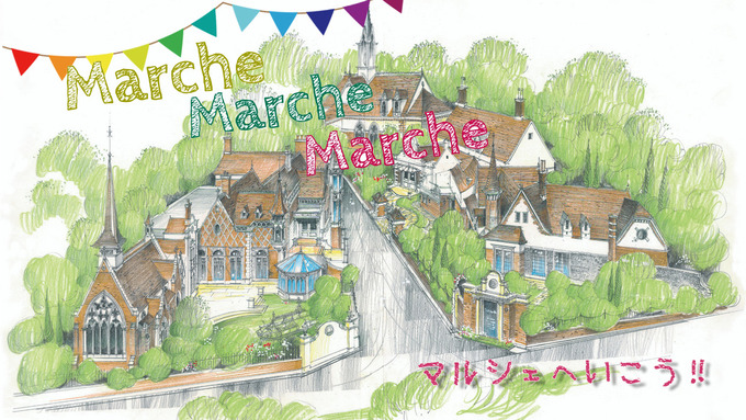 March-KAN.jpg