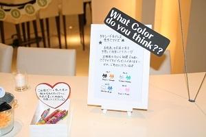 PALACE IWAYA (パレスいわや)のプランナーブログ「『ドレス&タキシード色当てクイズ』@福島いわきの結婚式場パレスいわや」  結婚式場(ウエディング)・