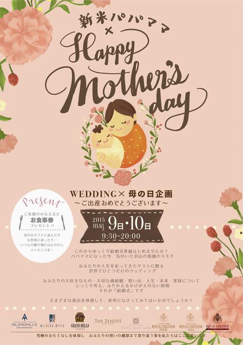 mothersday (1).jpg