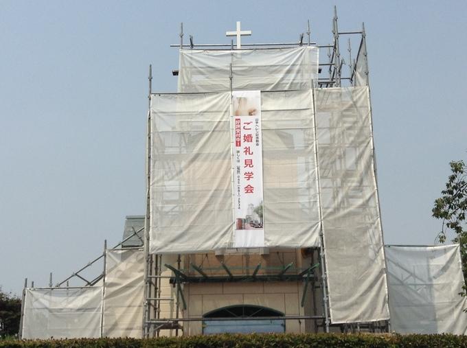 教会 写真.JPG