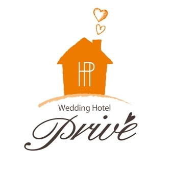 Prive_Wedding Hotel ロゴ.jpg