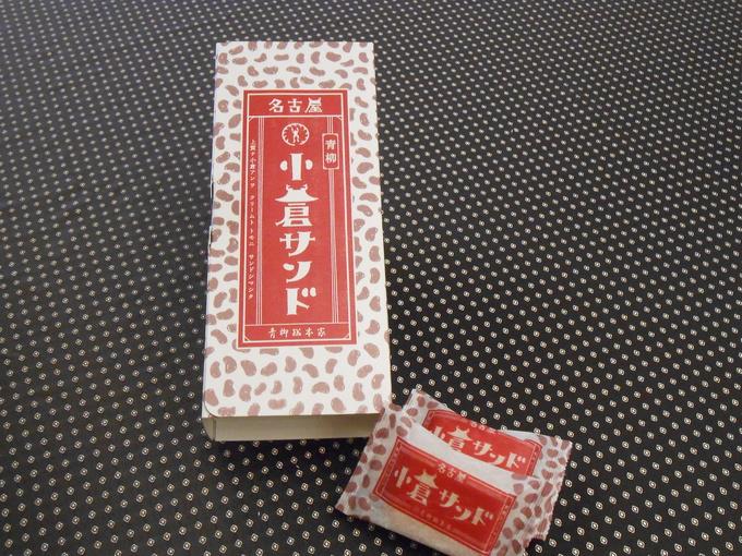 DSCN0793.JPG