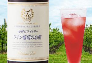 葡萄のお酢.JPG
