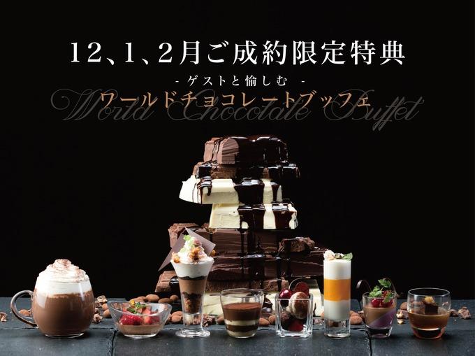チョコ1212月-01.jpg