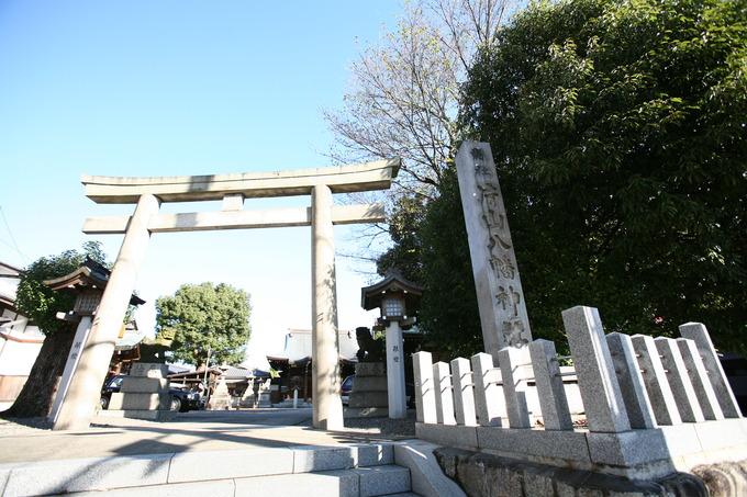 katayama1.JPG