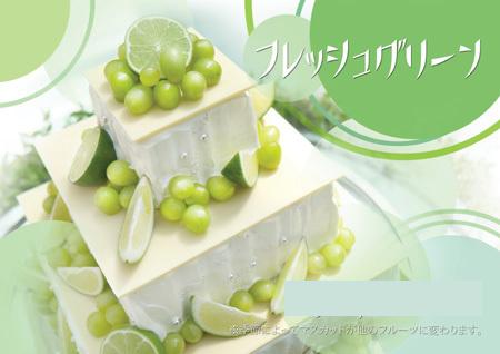 夏にぴったりのNEWケーキ♡