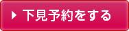 kenngaku-2197e-63dbf-7117d-8edda.jpg