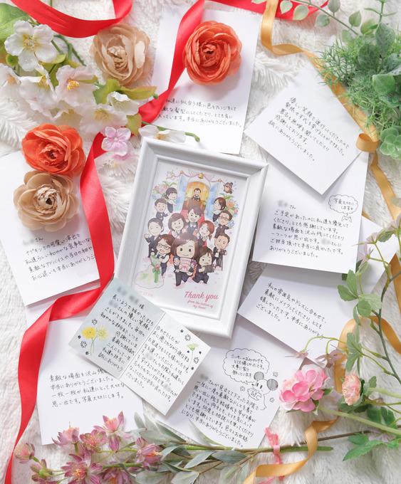 町田さん写真.jpg