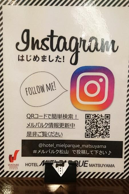 _20161029_181938.jpg