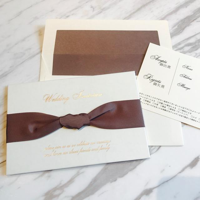 招待状と封筒.jpg