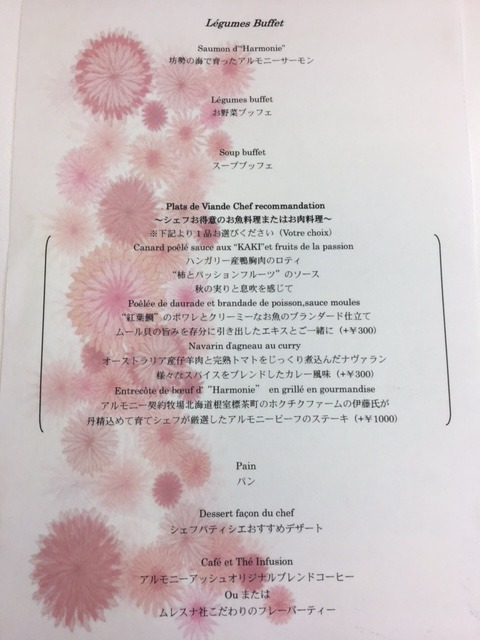 IMG_4106[1].JPG