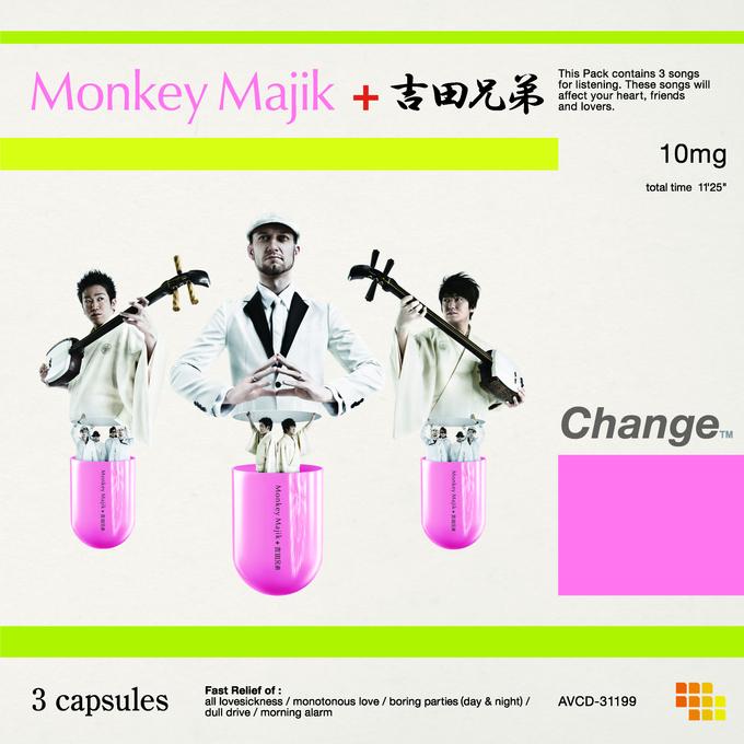 MONKEY_MAJIK_-_Change.jpg