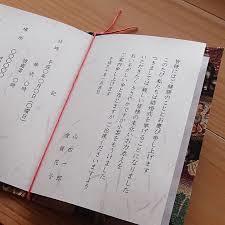 招待状3.jpg