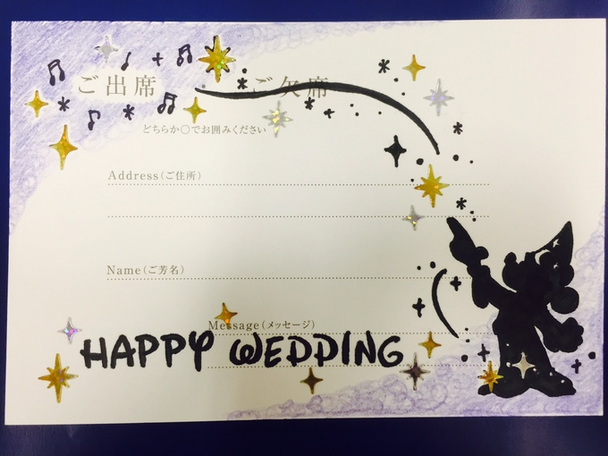 結婚式 招待状 返信 シール ディズニー