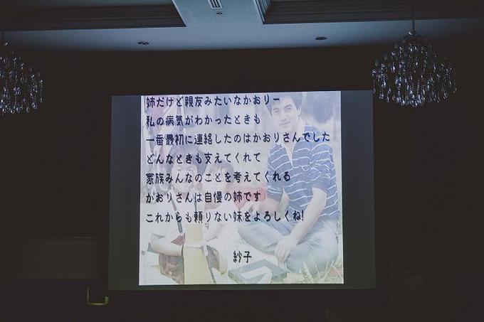 石川様31.jpg