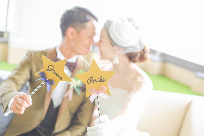 結婚式が持つ意味