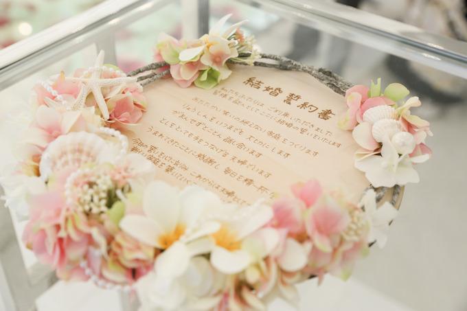 結婚証明書・・◆*