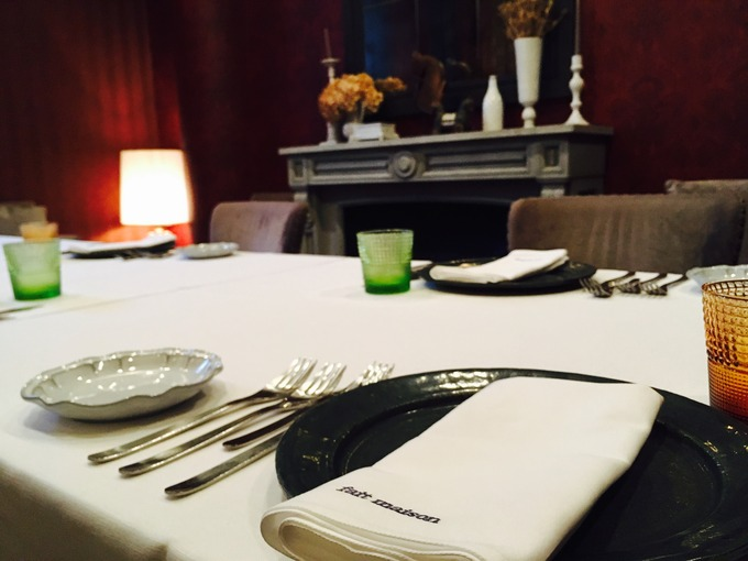 restaurant_VIP.JPG