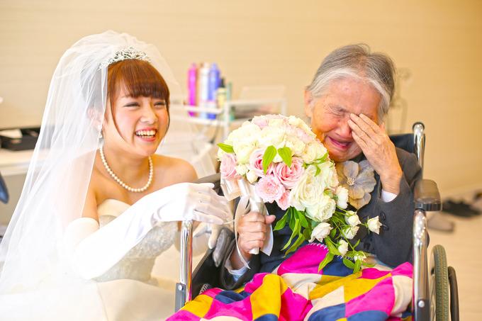 ~一生に一度の結婚式~
